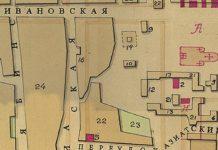 """Фрагмент плана Челябинска 1784 г. В левой части числом """"16"""" помечен Каморский питейный дом. Название улицы Азиатской написано с ошибкой -- пропущена буква """"т"""", за что приношу извинения..."""
