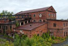 Завод в Сысерти
