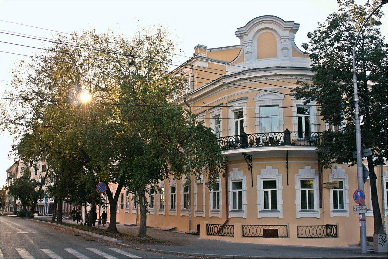 Пушкинская библиотека, Пермь, Пермский край