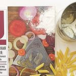 Книга Уральская кухня