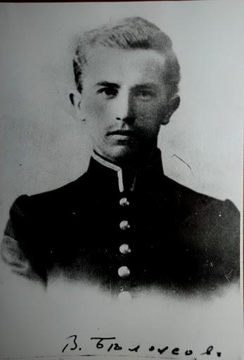 Валериан Иванович Белоусов