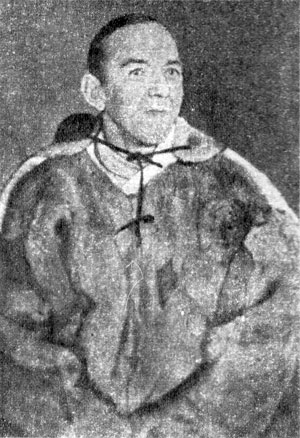 Евгений Николаевич Фрейберг