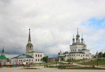 Город Соликамск: достопримечательности, история, координаты, фото