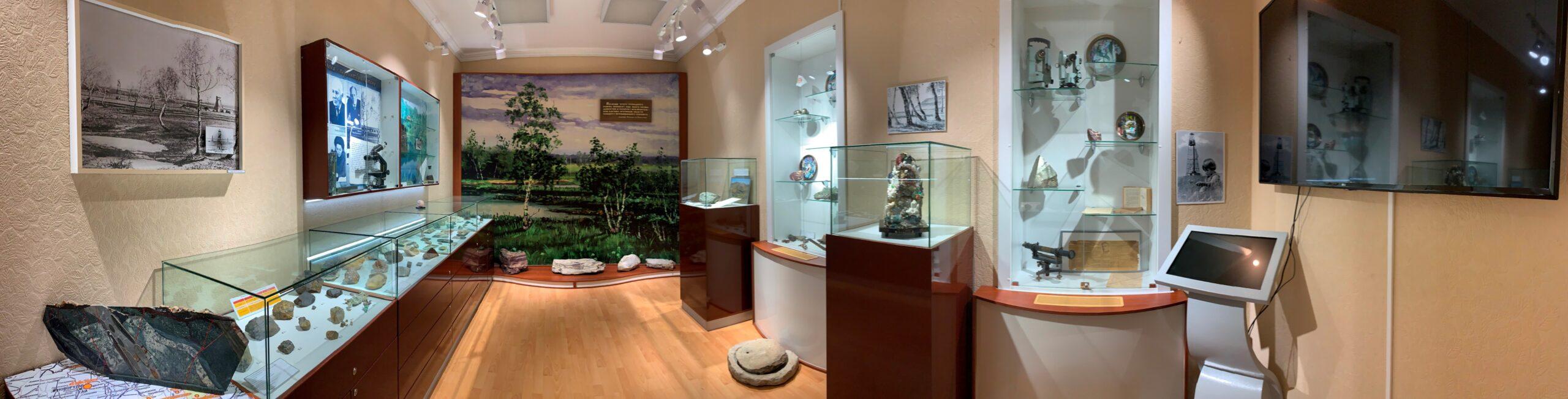 Историко-краеведческий музей города Гая