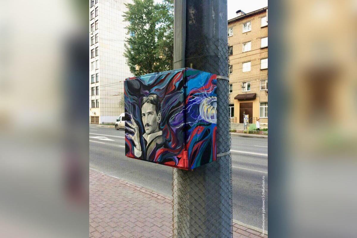 Никола Тесла, арт-объект, Челябинск, Челябинская область