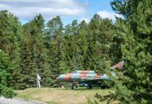 Снежинск, Челябинская область, полуостров Сунгуль, озеро Сунгуль, Кузькина мать, Царь-бомба, ядерная бомба, интересное на Урале