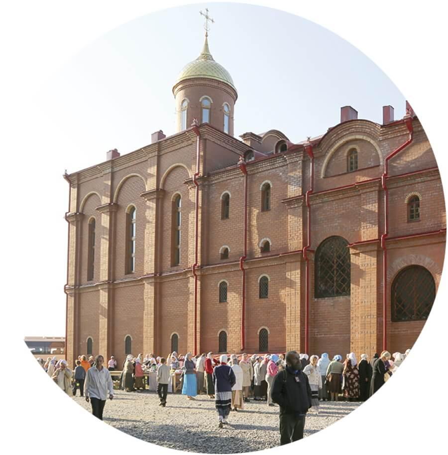 Мужской монастырь Новомучеников Российских, Алапаевск, Царским маршрутом