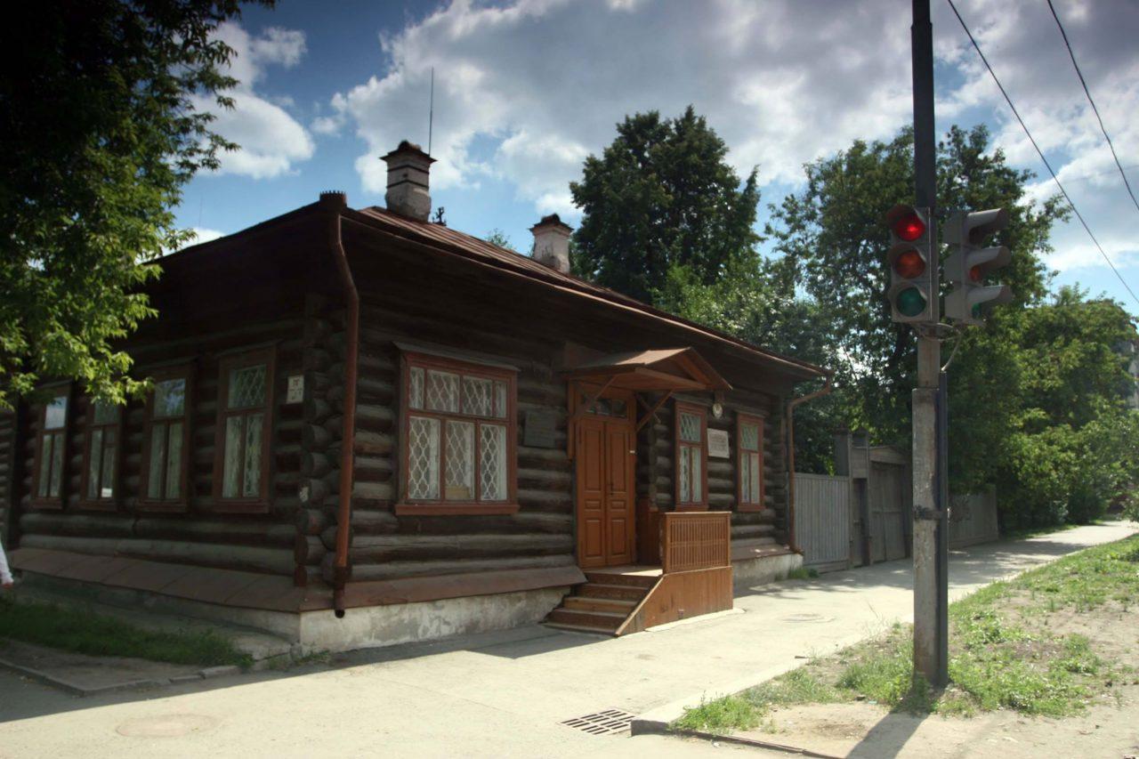 Музей Бажова в Екатеринбурге
