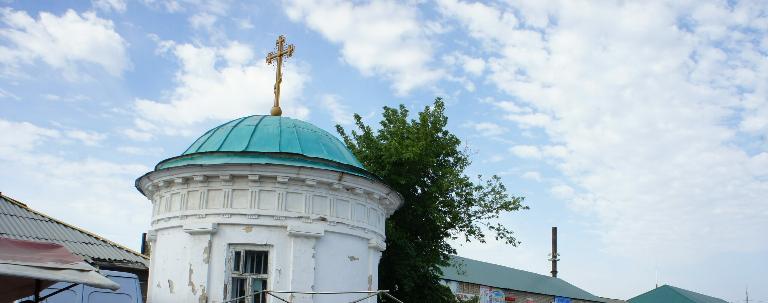 Храмы Соль-Илецка