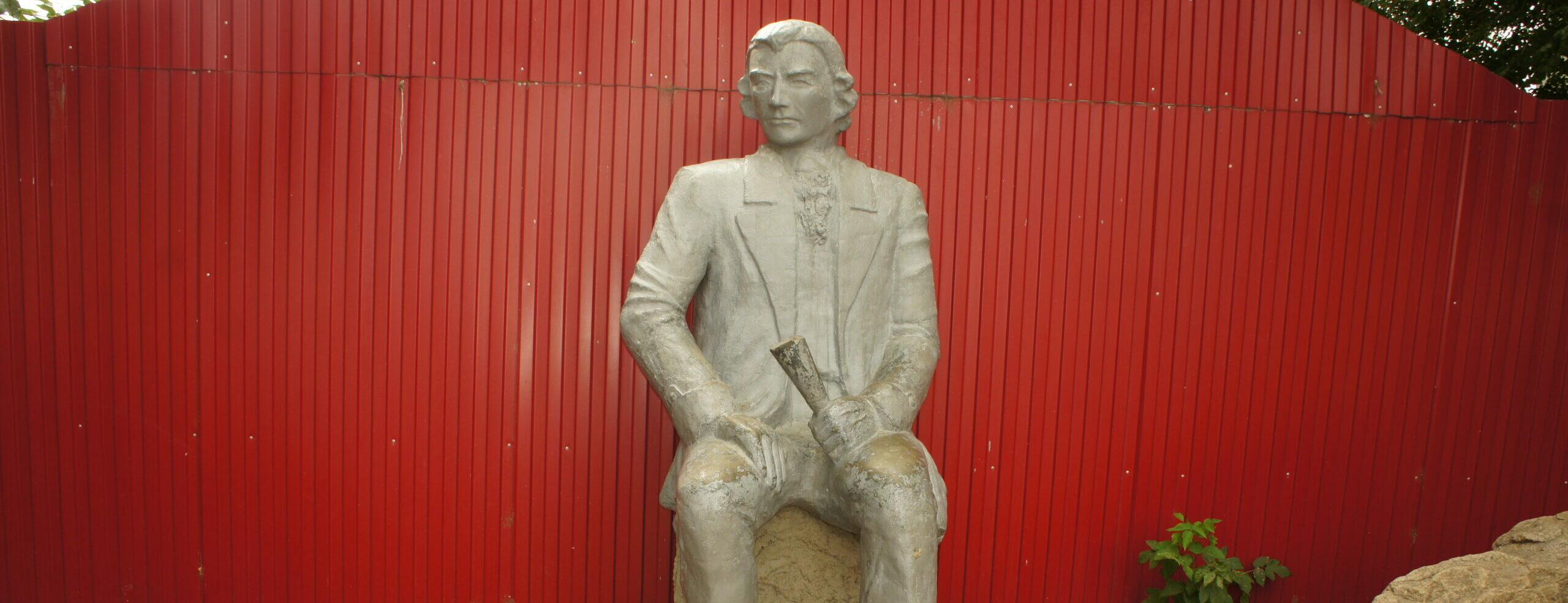 Памятник Колумбу Оренбургского края