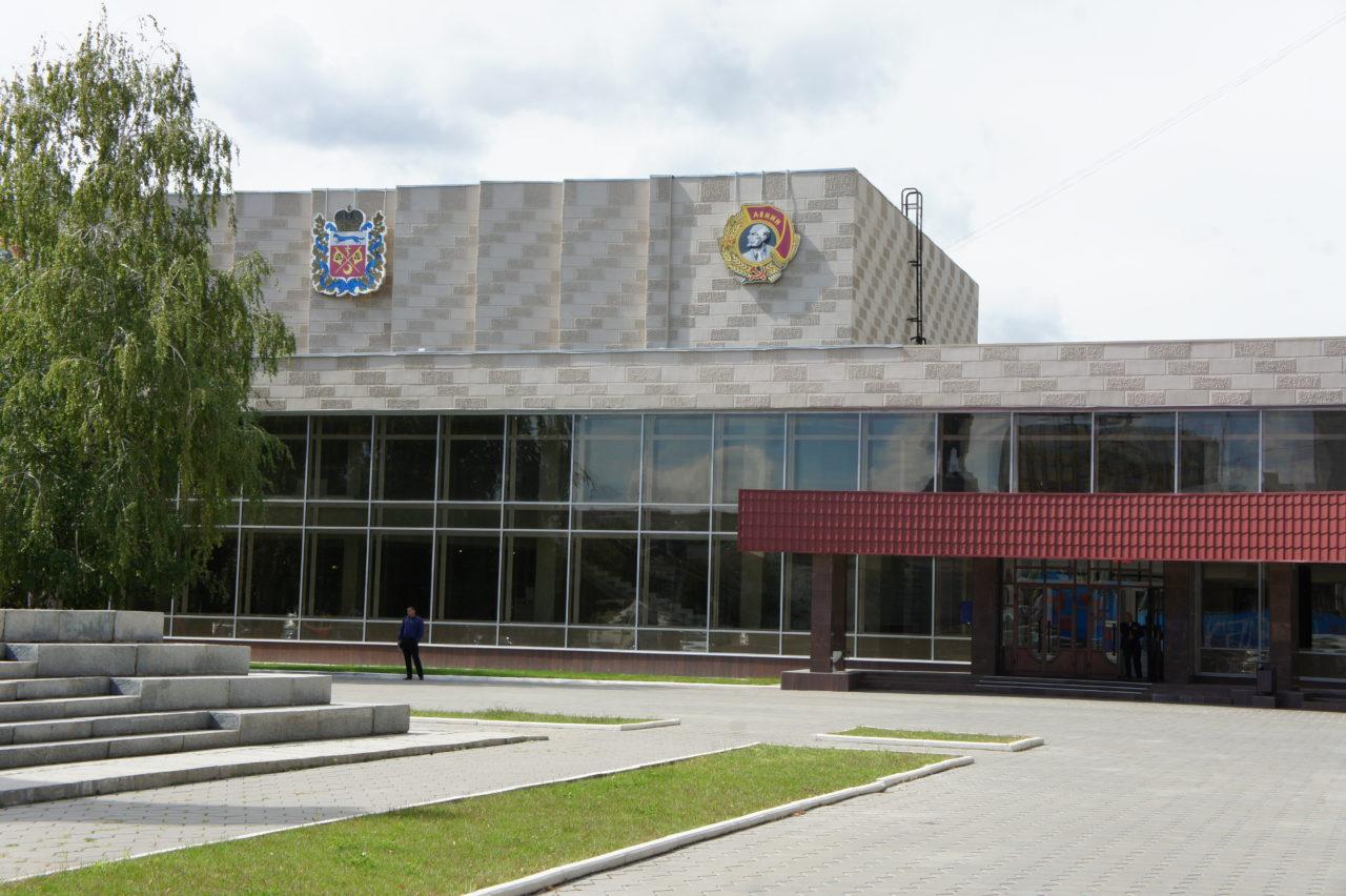 Музей изобразительного искусства, Оренбург