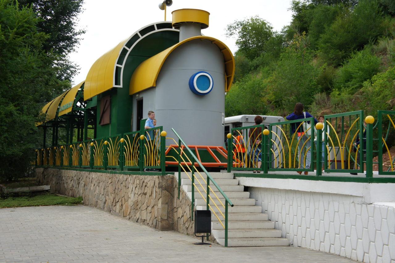 Детская железная дорога, Оренбург