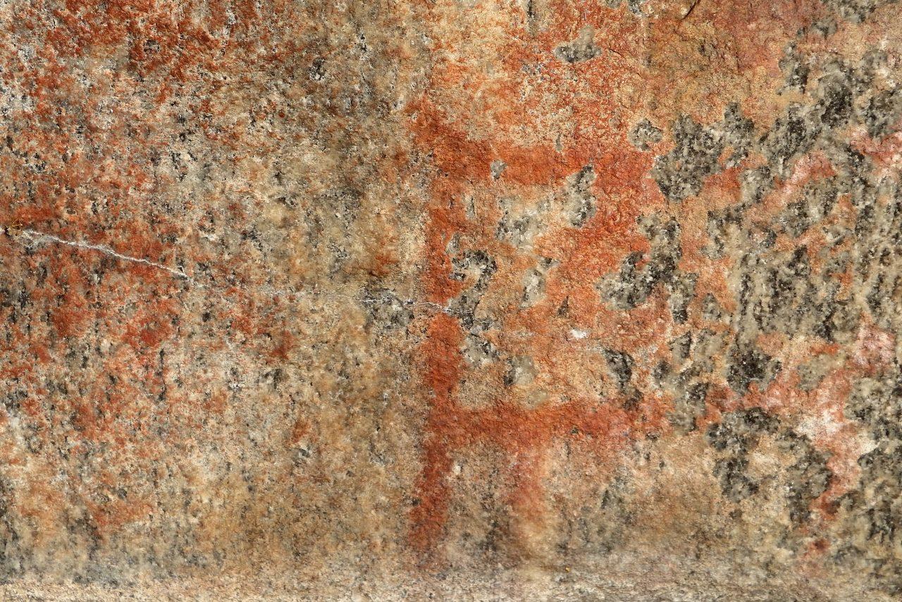 природно-минералогический заказник «Режевской»