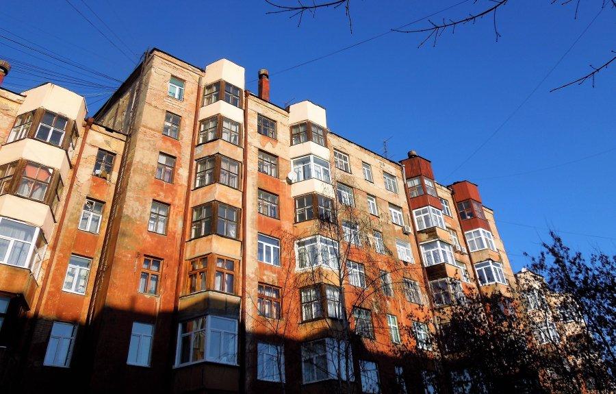 Городок Чекистов, Екатеринбург