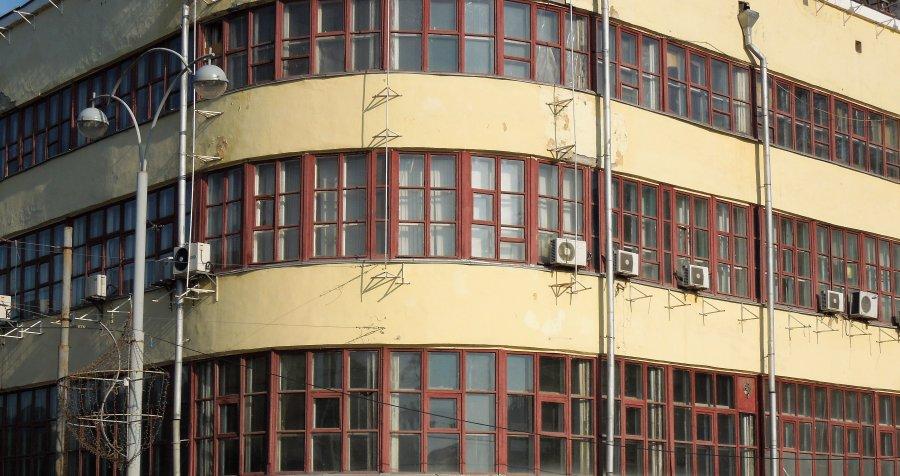 Дом Печати, Екатеринбург