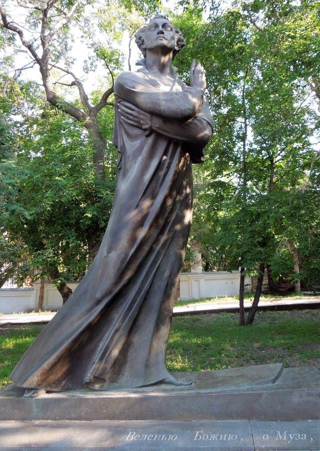 Памятник Пушкину, Екатеринбург