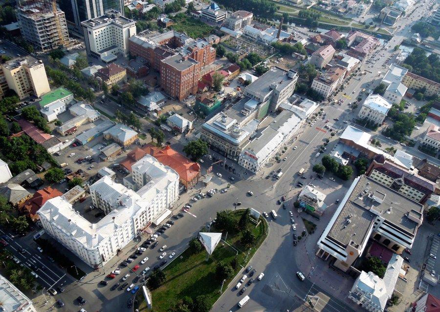 Вид со смотровой площадки Высоцкого, Екатеринбург