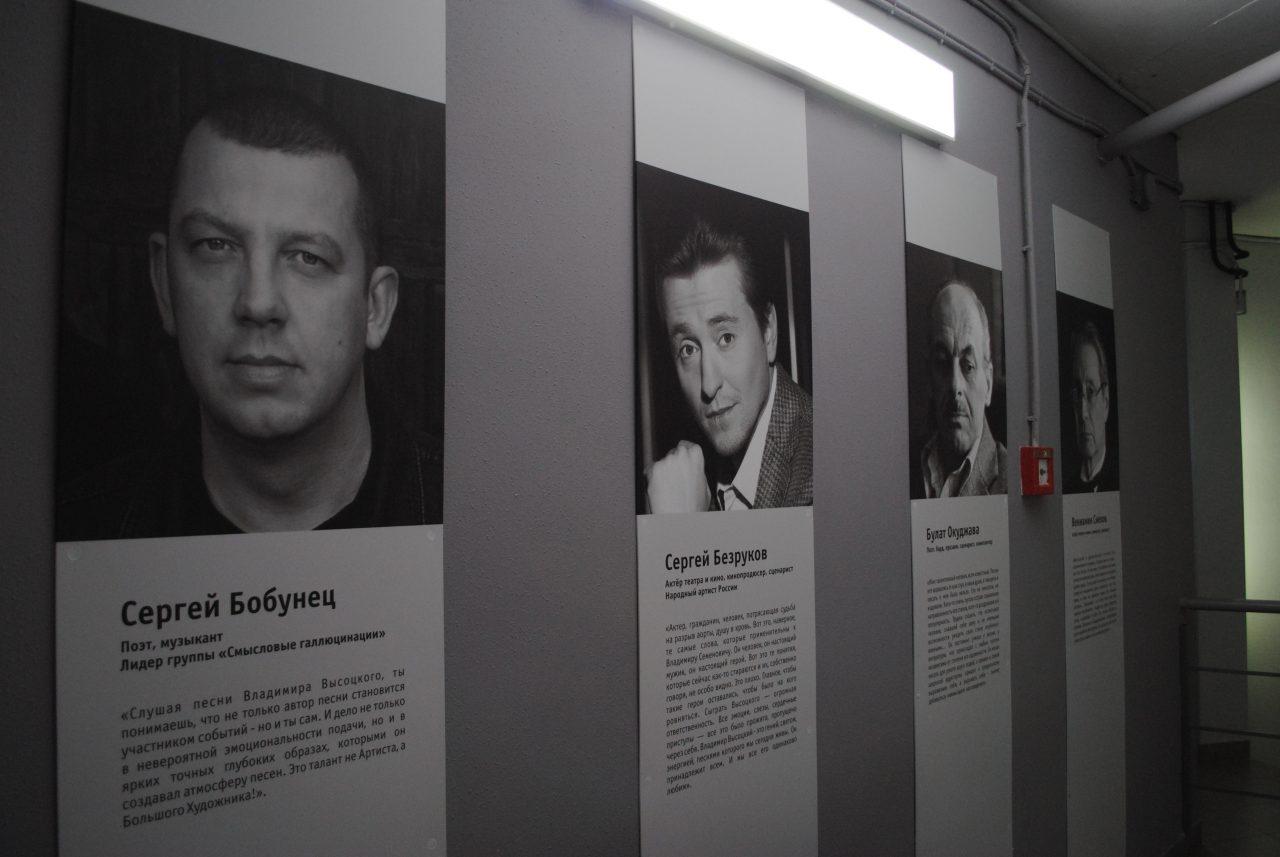 Музей Владимиру Высоцкому, Марина Влади, музеи Екатеринбурга, небоскреб Высоцкий