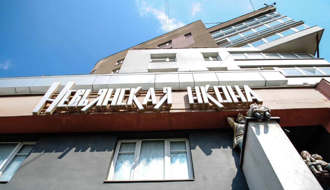 Евгений Ройзман, музей иконы, невьянская икона, Екатеринбург, Свердловская область, с детьми,