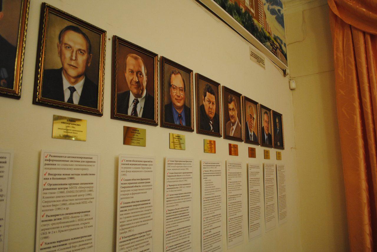 Свердловская область, Екатеринбург, музеи Екатеринбурга, музей медицины, киноклуб Боранка, с детьми