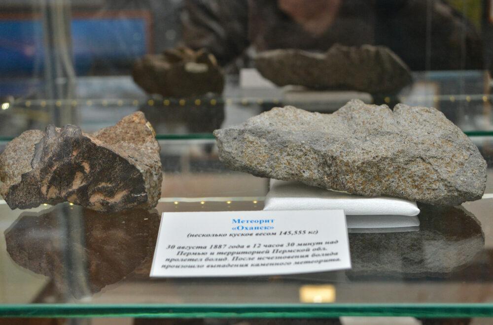 метеорит Оханск