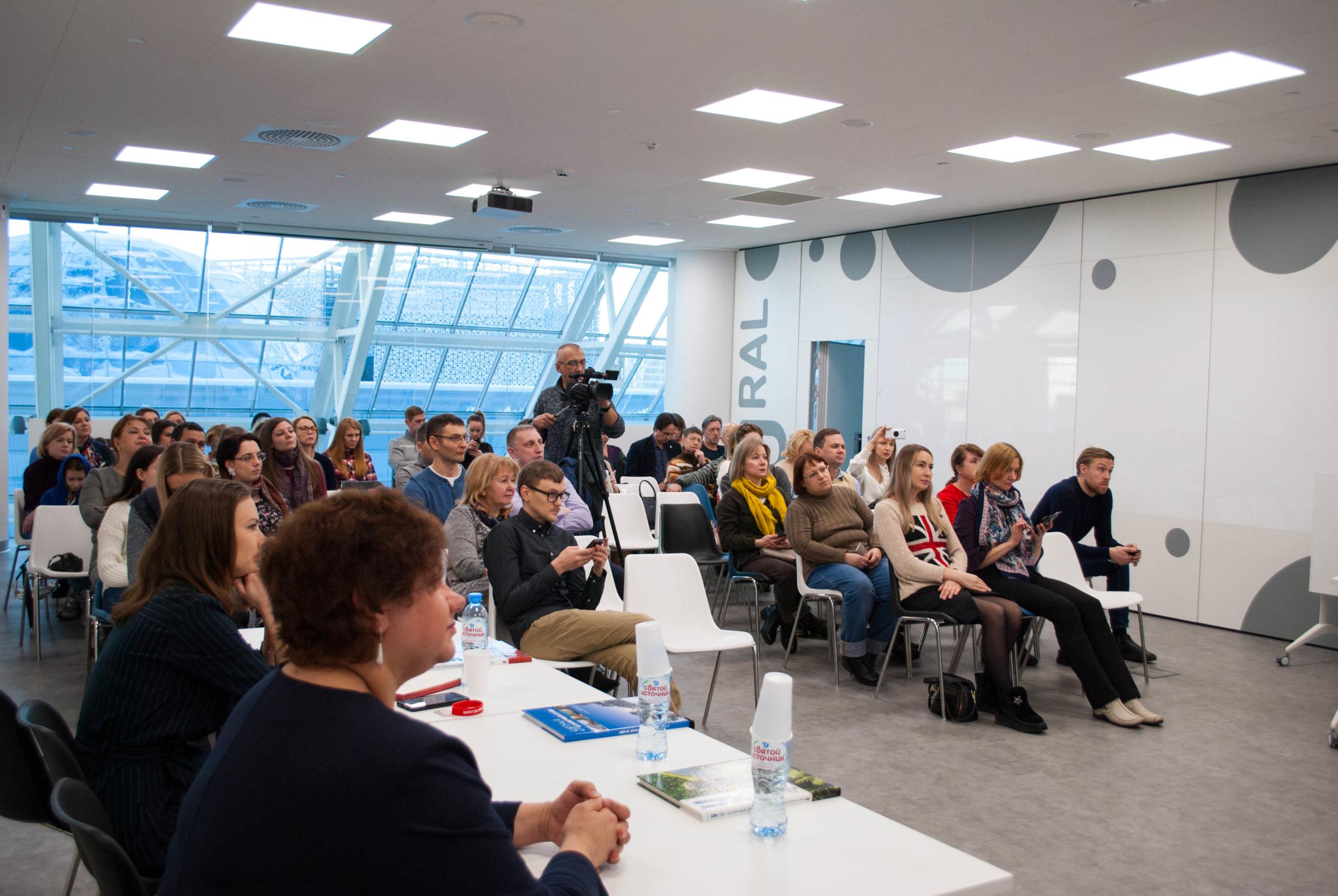 Северская домна, СМАК, ЧТПЗ, Наш Урал конференция, промышленный туризм, Точка Кипения, конференция промышленный туризм