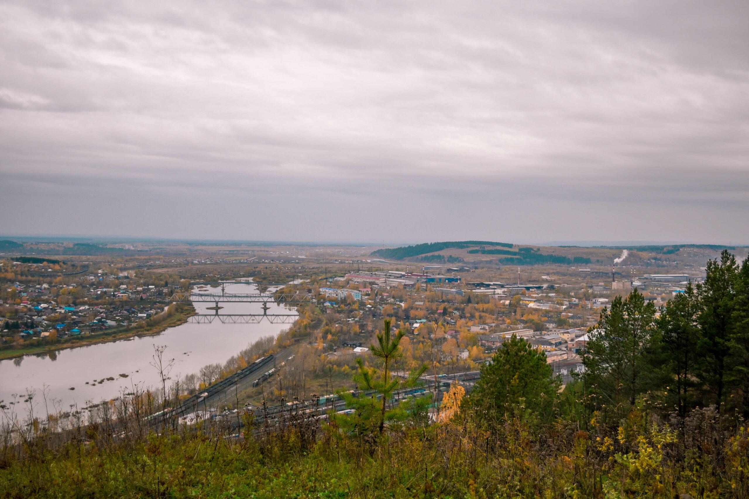 город Чусовой
