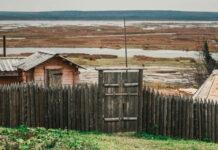 майкор, кудымкар, страна Вису