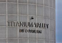 Особая Экономическая Зона  «Титановая долина»