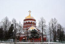 Верхнесалдинский Храм во имя святого апостола и евангелиста Иоанна Богослова