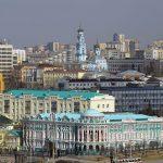 Екатеринбург, Свердловская область