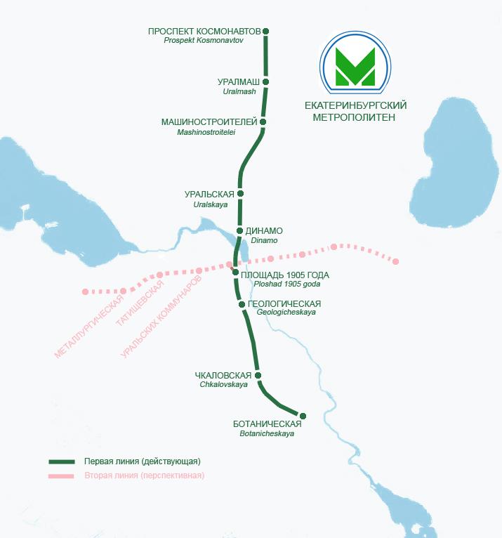 карта московское метро 1960