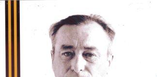 Куприянов Владимир Григорьевич