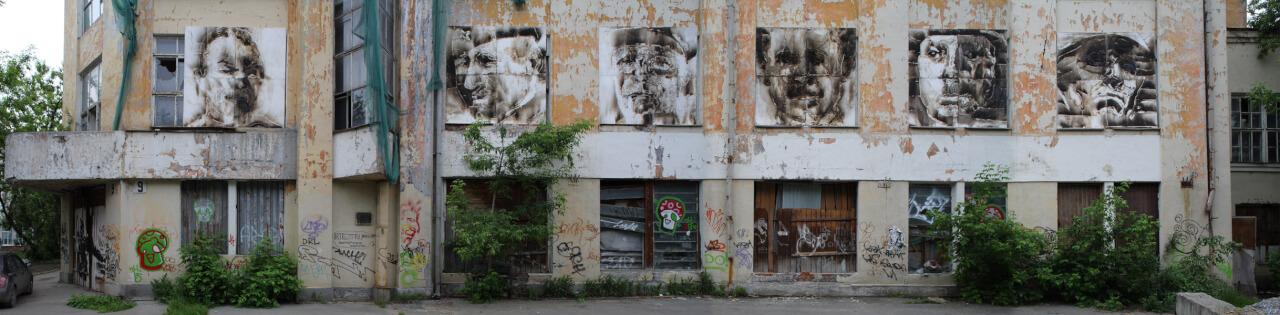 Вечный огонь, Екатеринбург, Стрит-арт