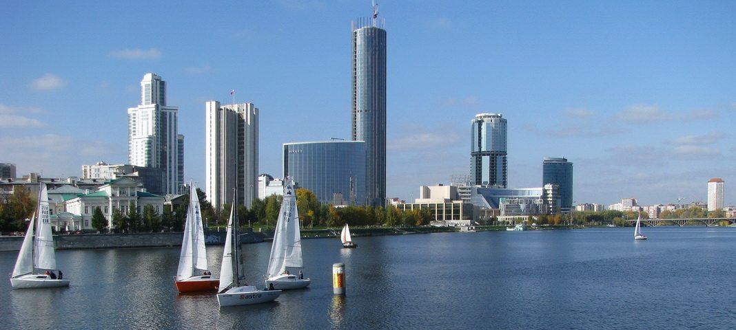 Городской пруд, Екатеринбург