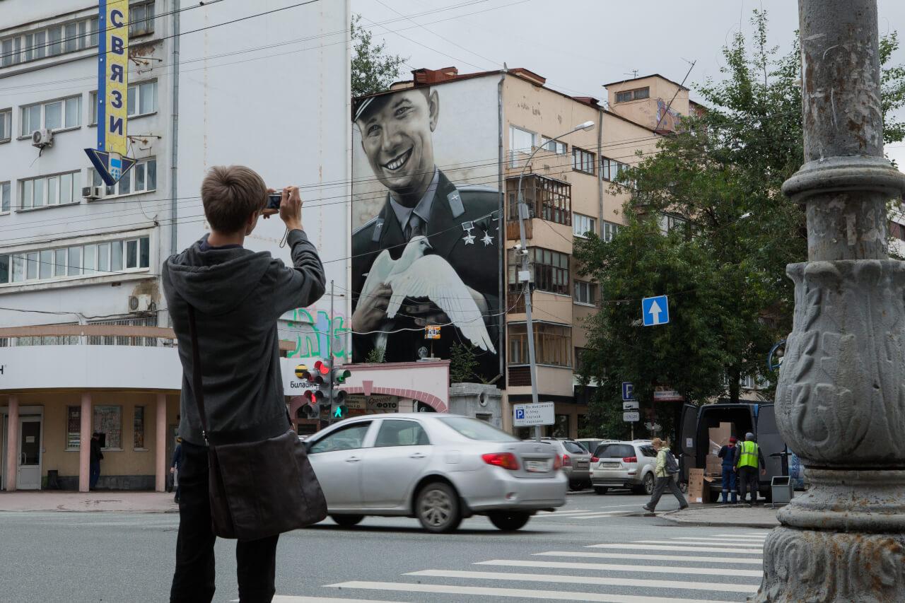 Гагарин, Екатеринбург, Стрит-арт