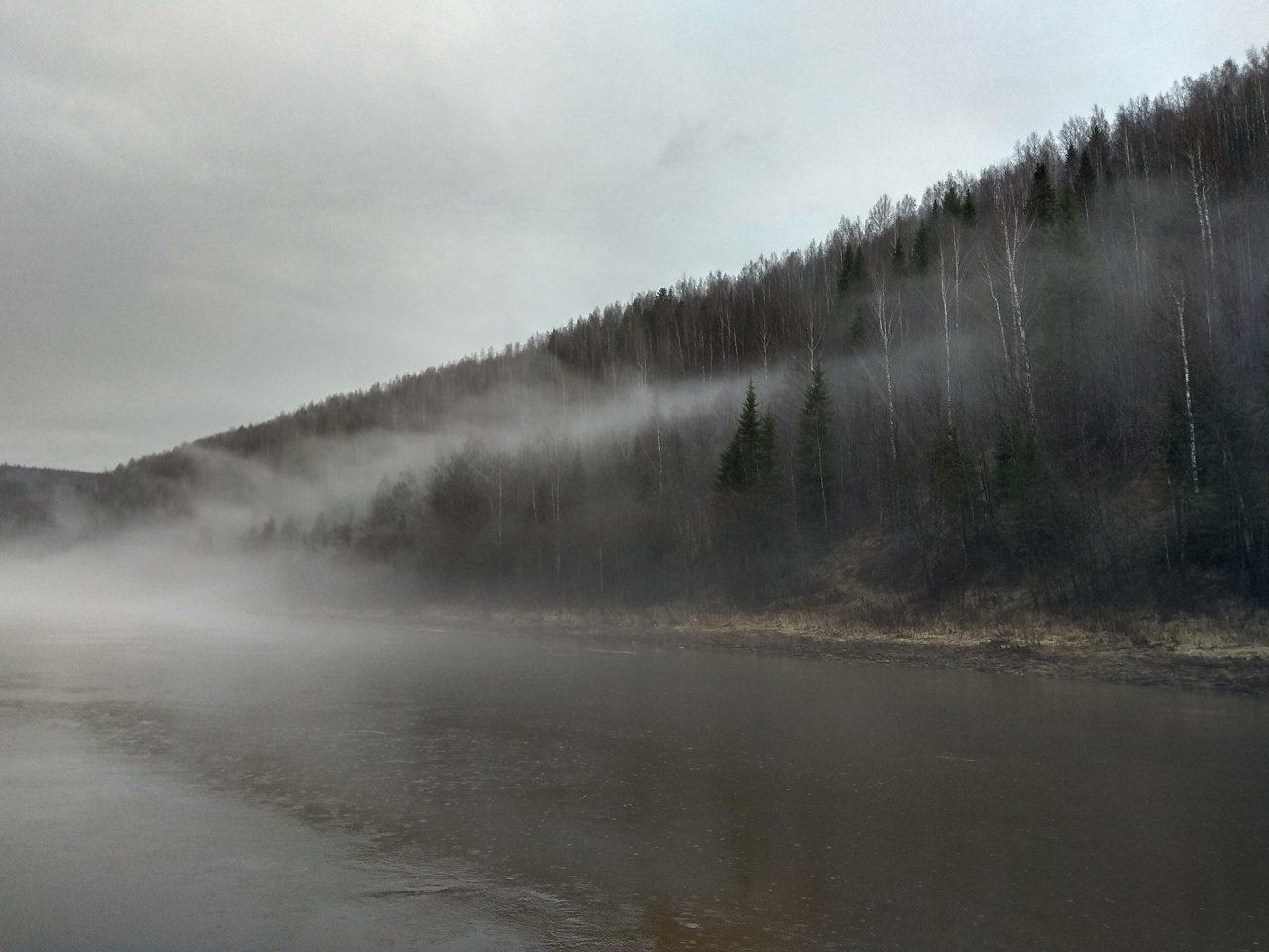 Туман над Чусовой