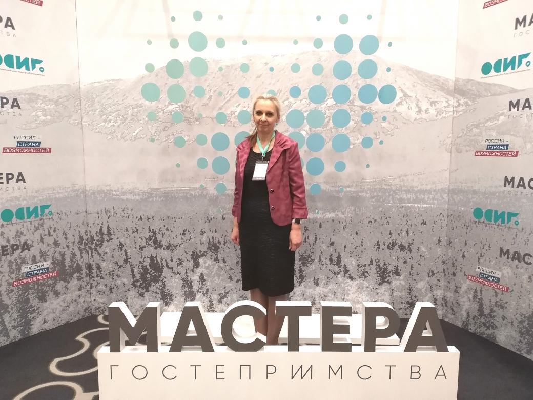 Мастера гостеприимства, туризм, развитие туризма на Урале, Башкирия, промышленный туризм на Урале, Уфа,