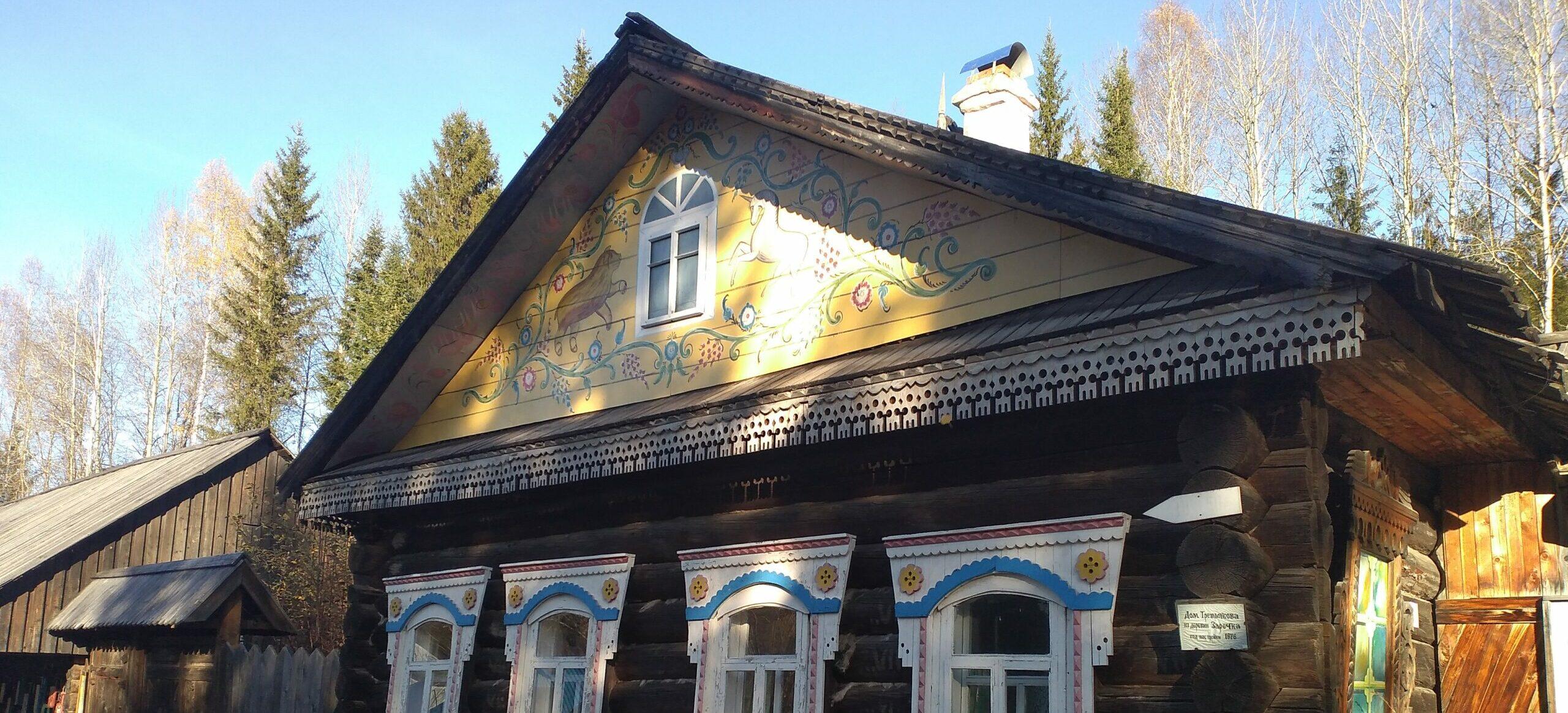 Особенности воспитания детей у пермских татар