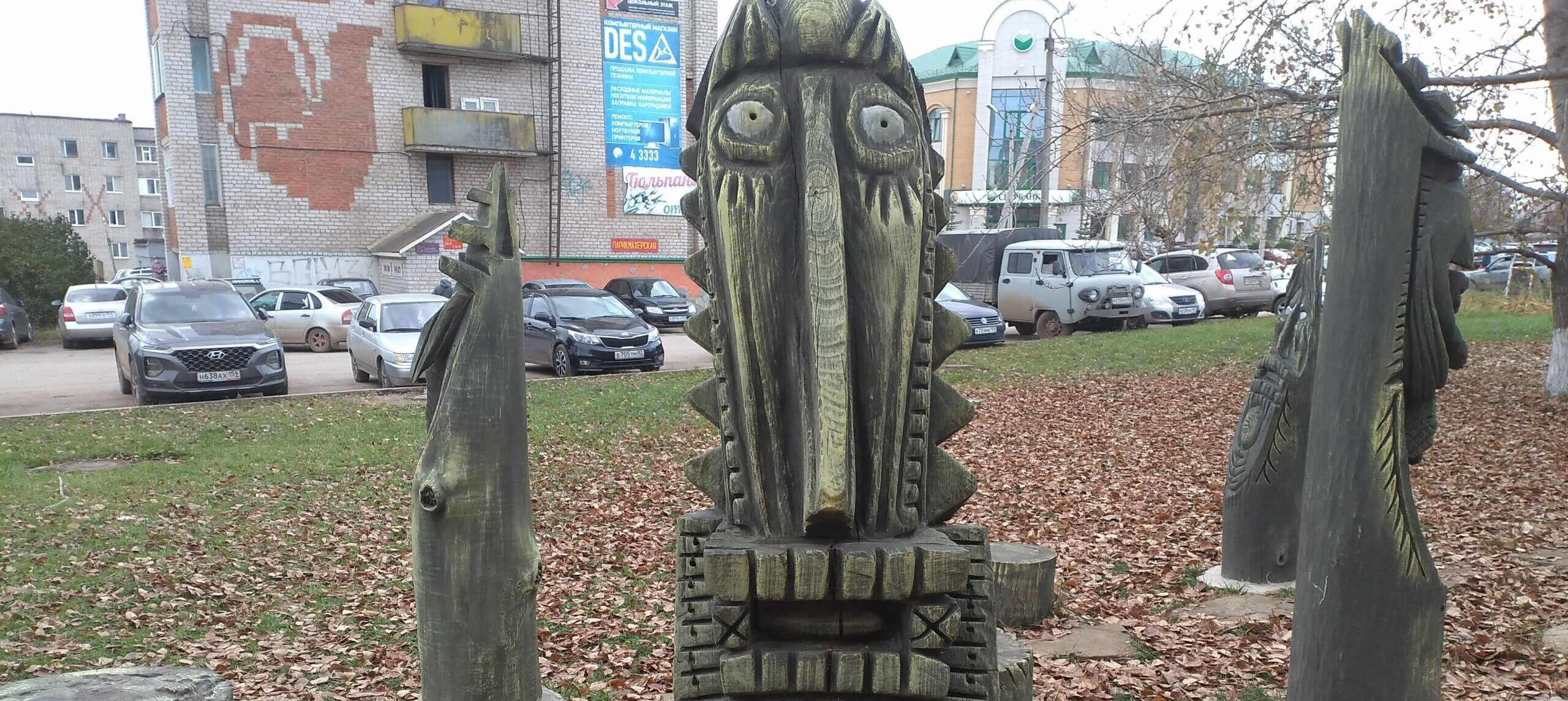 Чудскими тропами. Город Кудымкар, Пермский край