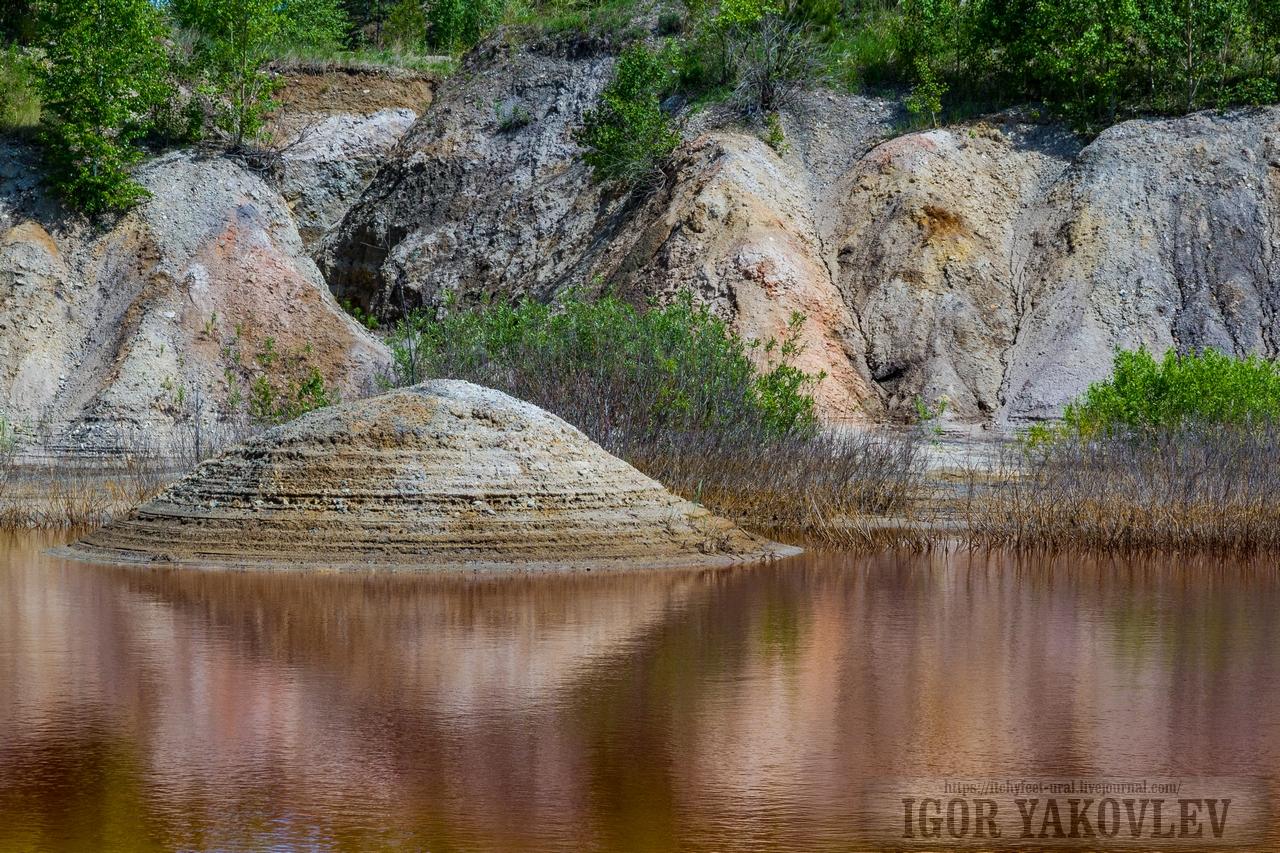 Уральский Марс