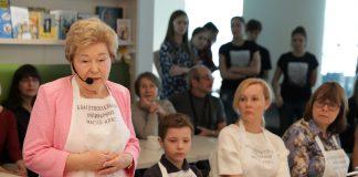 Творожное печенье Наины Ельциной