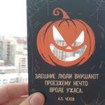 В Екатеринбурге выпустили честные открытки про Урал