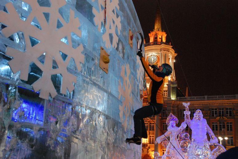 Ледовый штурм в Екатеринбурге