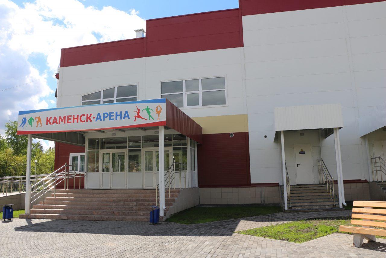 Ледовый дворец КаменскАрена, Каменск-Уральский, Свердловская область