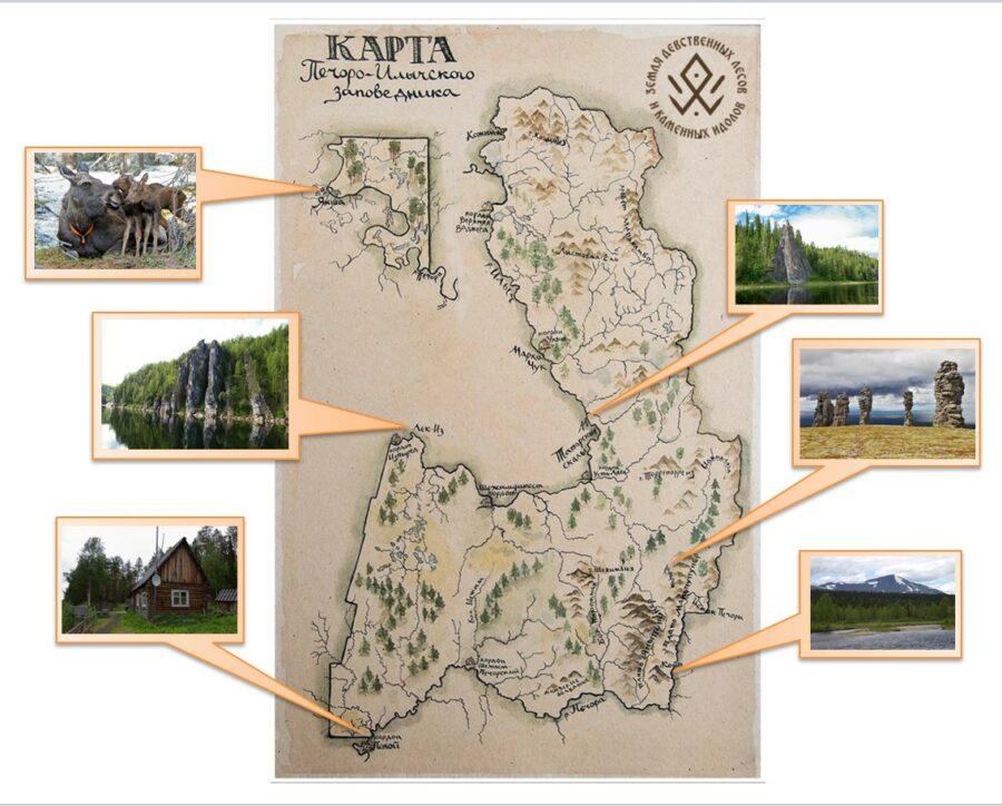 Карта - указатель