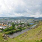 Катав-Ивановск