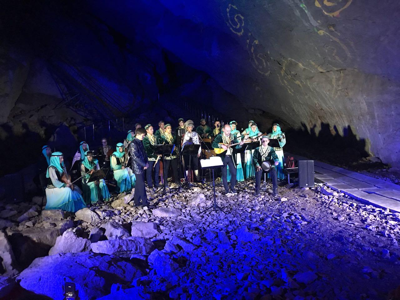 В Каповой пещере состоялся концерт