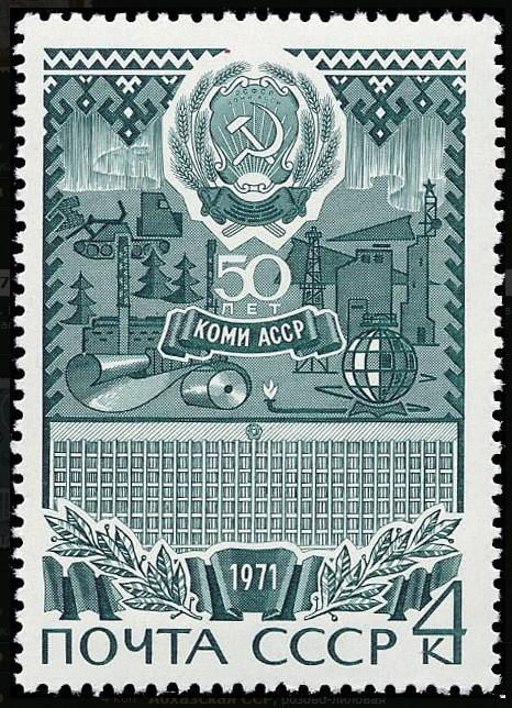 Республика Коми, Республика Коми на марках, почтовые марки, интересное на Урале, Печоро-Илычский заповедник, плато Маньпупунер, семь чудес России, Усть-Сысольская земская почта