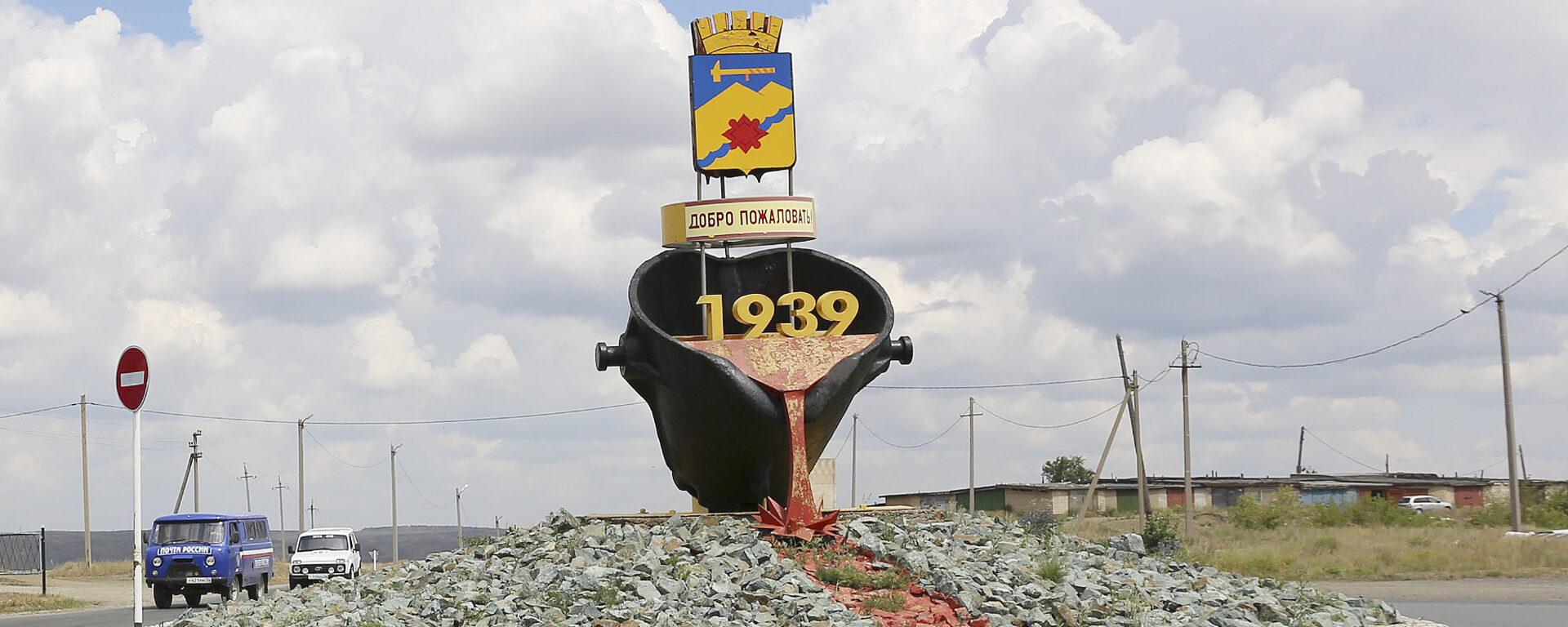 Незаурядный арт-объект Медногорска (Оренбургская область)
